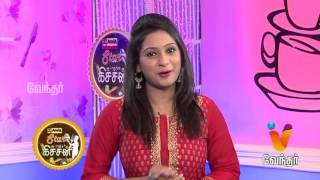 Star Kitchen – | (30/11/2015) Actress Shanthi Williams Special Cooking – [Epi-113]