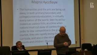 Лекция Михаила Эпштейна