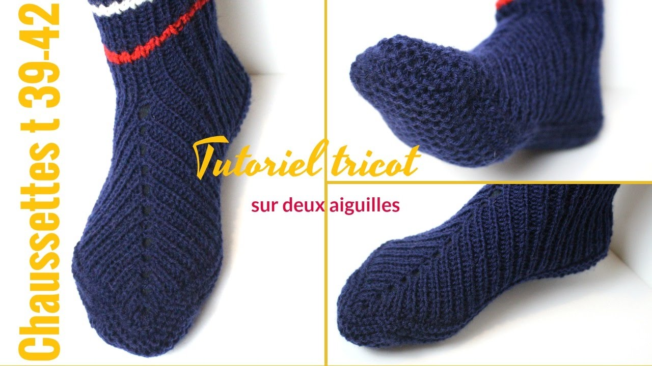 chaussettes deux aiguilles la grande taille tutoriel tricot youtube. Black Bedroom Furniture Sets. Home Design Ideas