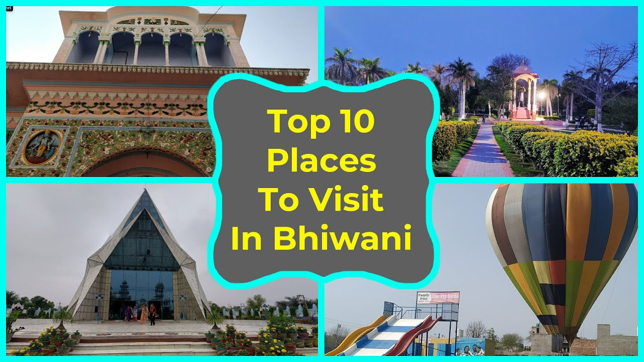 Download Top 10 Best Tourist Places To Visit in Bhiwani - भिवानी में घूमने के लिए 10 जगह 2020-21