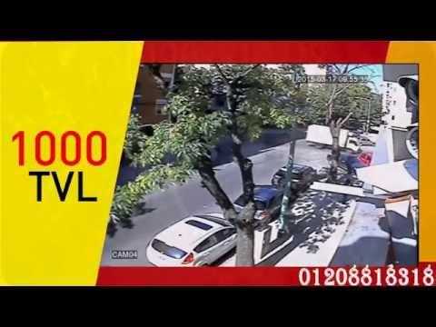 الفرق بين كاميرات مراقبة االعادية و ال AHD 01208818318