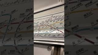 No.194 日本の鉄道 名古屋市営地下鉄 桜通線丸の内駅