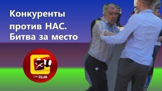 видео Копицентр Панорама