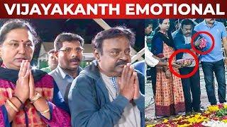 SPOTTED: Vijayakanth pay tribute at kalaignar memorial