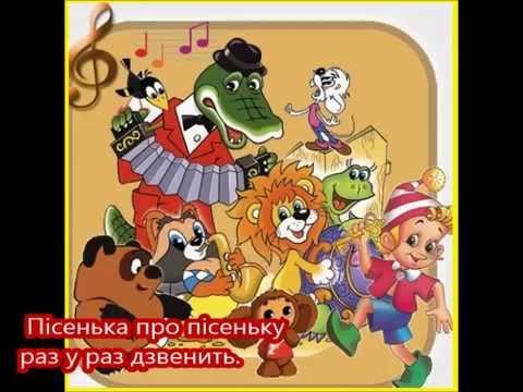 попатенко - слушать мп3 музыку онлайн бесплатно без