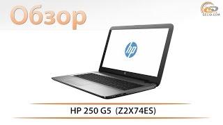 HP 250 G5 - обзор средне-бюджетного ноутбука для дома и офиса