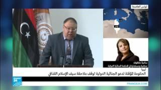 الحكومة الليبية المؤقتة تدعو المحكمة الجنائية إيقاف ملاحقة سيف الإسلام القذافي