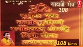 Gayatri Mantra Vedic Chants 108 Times