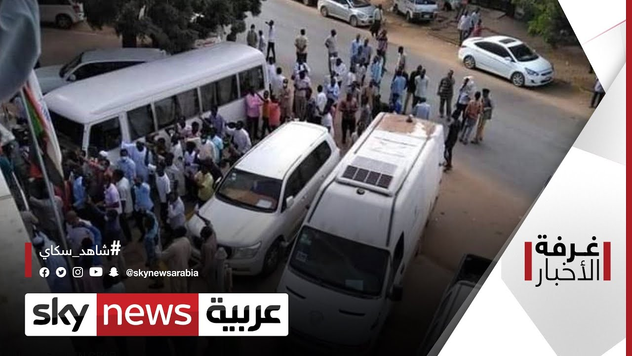 خلافات السودان.. لقاءات التهدئة والحل المفقود| #غرفة_الأخبار