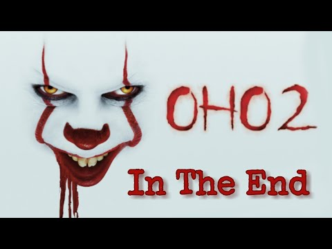 ОНО 2 / IT: Chapter two   In The End