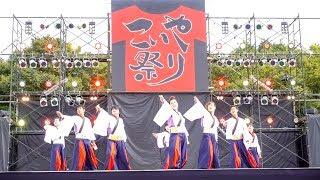 2017年9月10日(日) 第18回こいや祭り 2日目 太陽の広場メイン会場.