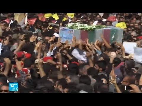 إيران تشيع قتلى هجوم الأهواز وتتوعد برد -ساحق ومدمر-  - نشر قبل 29 دقيقة