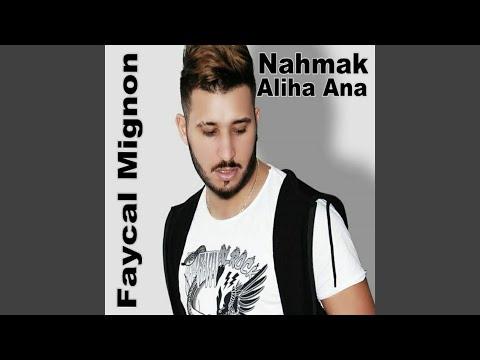 Nahmak Aliha Ana