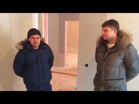 видео: Каркасный дом под ключ. Отзыв на каркасный дом Челябинск. Компания Урал-Каркас.
