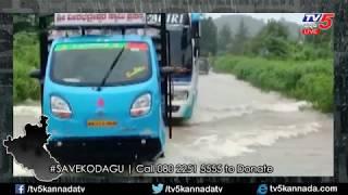 Kodagu madikeri Rains Latest News Updates | #Savekodagu | #helpKodagu | TV5 Kannada Live News