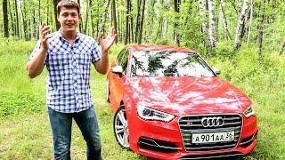 263 км/ч на Audi S3.  Тест-драйв зажигалки от Ауди.