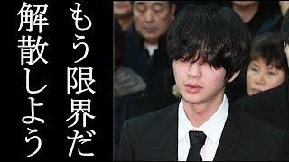 SHINeeジョンヒョンの出棺式でオニュが無表情のワケ。リーダーとしてのある決断とは… thumbnail
