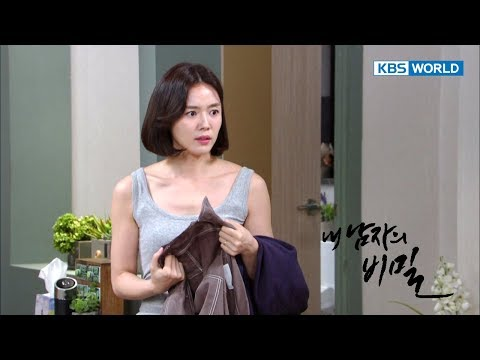 The Secret of My Love   我男人的秘密   내 남자의 비밀 - Ep.34 [SUB : ENG/CHN/2017.11.20]