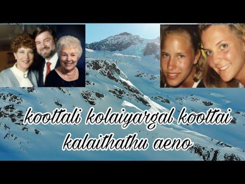 Download கூட்டாளி கொள்ளையர்கள் கூட்டை கலைத்தது ஏனோ   Utah cabin murders   Tamil   1990