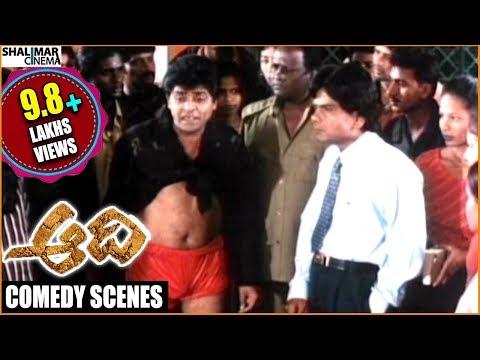 Aadi Movie || Back To Back Comedy Scenes || Jr.N.T.R, Keerthi Chawla