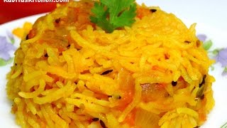Tomato Rice Recipe-Tomato Rice In Pressure Cooker-Rice Recipe for Kids-Easy Lunch Box Recipe