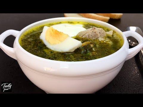 Зеленый Борщ | Один из Лучших Рецептов!