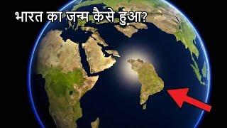 Formation of India (Pangea, Gondwanaland and Laurasia)