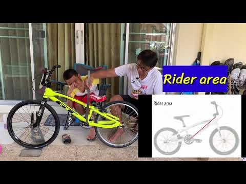 ตอนที่ 3 ความรู้เบื้องต้น จักรยาน BMX ขนาดของจักรยานแต่ละจุดสำคัญยังไง เลือกขนาดจักรยาน bmx racing