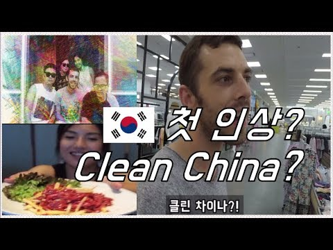 Travel Korea with Shanghainese and French_Geojedo Hanwoo Soju