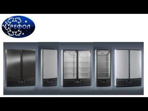 """Холодильные шкафы """"АРИАДА"""" в Сызрани"""