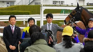 ユーキャンスマイルと武豊騎手、つばき賞の口取り式。現地映像、京都競馬場 武豊 検索動画 10
