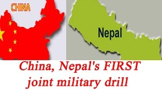 China, Nepal to hold first ever joint military drill in 2017 | Oneindia News
