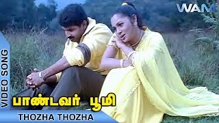 Thozha Thozha Video Song | தோழா தோழா | Pandavar Bhoomi Tamil Movie Songs | Arun Vijay | Shamitha