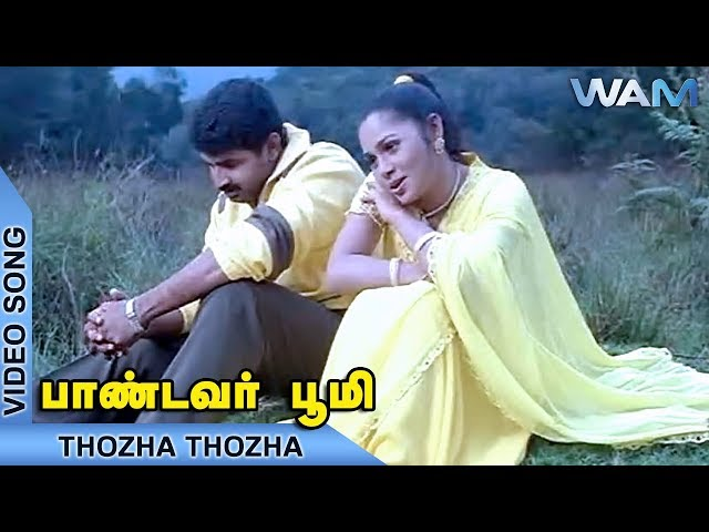 thola tamil movie watch online