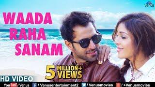 Akshay Kumar Favourite | Waada Raha Sanam | Vipin & Sonia | Best Bollywood Romantic Love Song