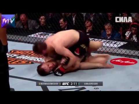Хабиб против Конора Лучшие моменты под музыку Best moments Лучшие моменты UFC 22