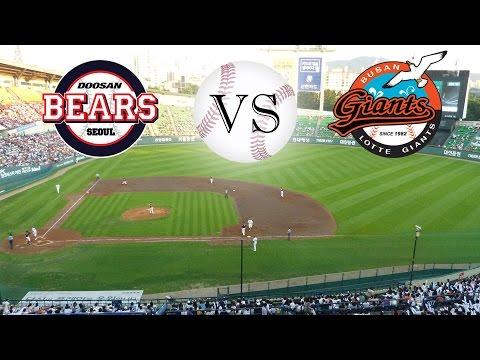 Korean Baseball! Doosan Bears vs Lotte Giants!
