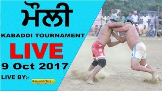 ????[live] mouli (phagwara) kabaddi tournament 09 oct 2017