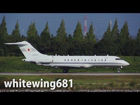 [Flight Inspection Aircraft] JCAB Bombardier BD-700 JA006G LANDING TOYAMA Airport 富山空港 2014.10.8
