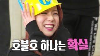 BLACKPINK's JISOO's Type On RM♥ 블랙핑크 지수, 사귀고 싶은 아이돌은? 《Running Man》런닝맨 EP462