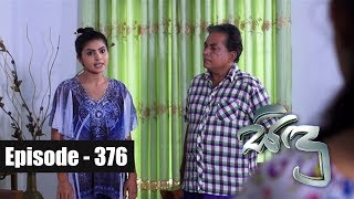 Sidu | Episode 376 15th January 2018 Thumbnail