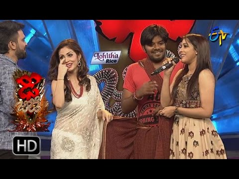 Funny Task | Dhee Jodi | 18th January 2017| ETV Telugu