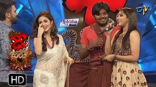 Funny Task | Dhee Jodi | 18th January 2017| ETV Telugu