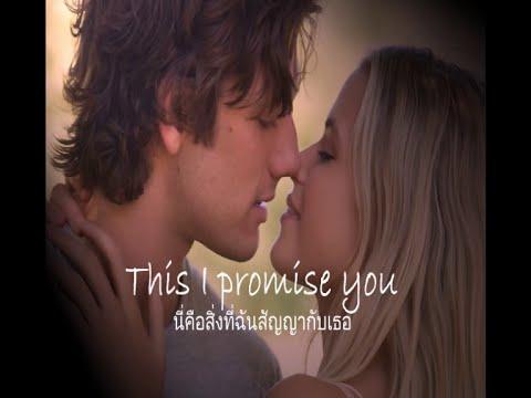 เพลงสากลแปลไทย #169# This I Promise You - 'N Sync (Lyrics & Thai subtitle) ♪♫♫ ♥