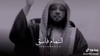 Gambar cover يارب عفوك ورضاك يا الله 🤲🏻