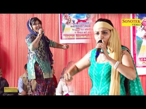 Sapna Or Radha Chaudhary Ki Pyar Bhari Baate | Latest Haryanvi Ragni Compitition 2017