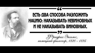 Предупреждение преследователям русских по 282-ой. Савельев