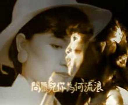 鳳飛飛好歌 MV - 《問雁兒》