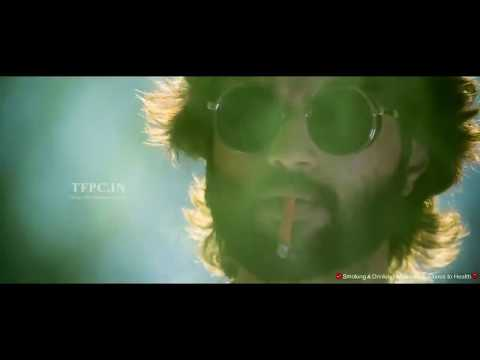Arjun Reddy BGM Full Video