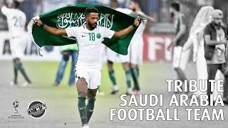 Tribute Video to Saudi Arabia Football Team